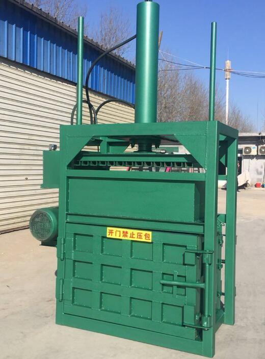 废塑料打包机